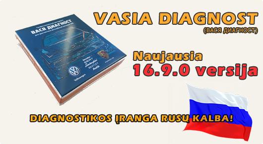 VASIA DIAGNOST PRO 16.9.0